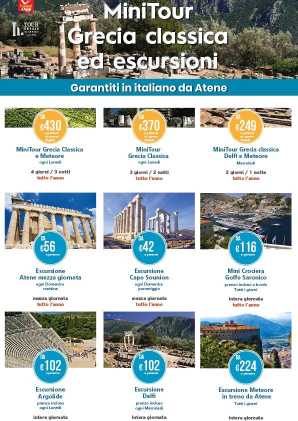 offerta minitour grecia classica ed escursioni