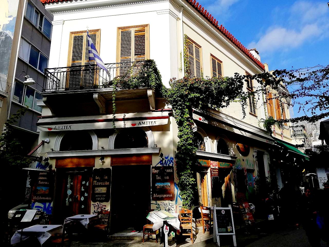 Atene quartiere Psiri